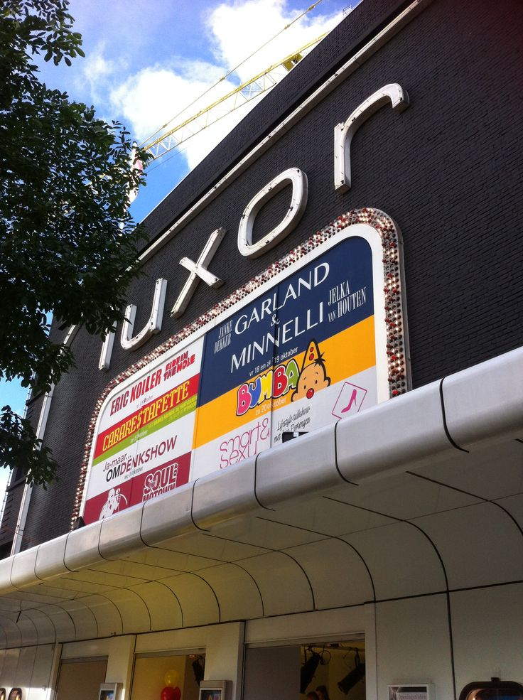 Oude luxor #theater #rotterdam