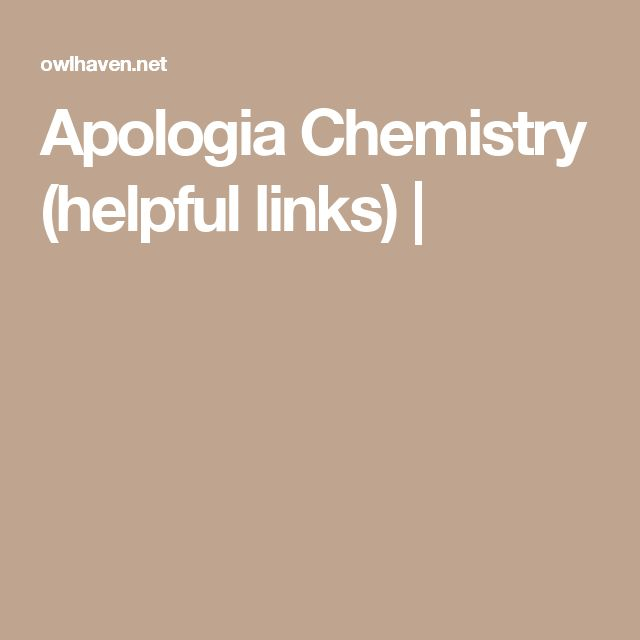 13 best chemistry images on pinterest organic chemistry book this year five of our teens are doing chemistry four at home and one at the college level at home we are using apologias exploring creation with fandeluxe Image collections