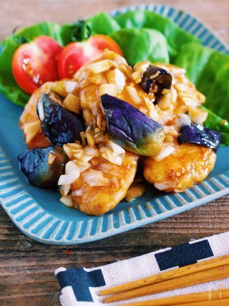 鶏むね肉となすを使った  ご飯もビールもすすむ  中華風のサッパリおかず。    こちら、冷めてもしっかり美味しいので  作りおきにもオススメですよ〜。