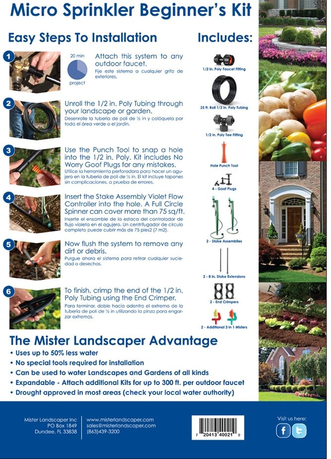 9 Best Drip Irrigation Images On Pinterest Drip