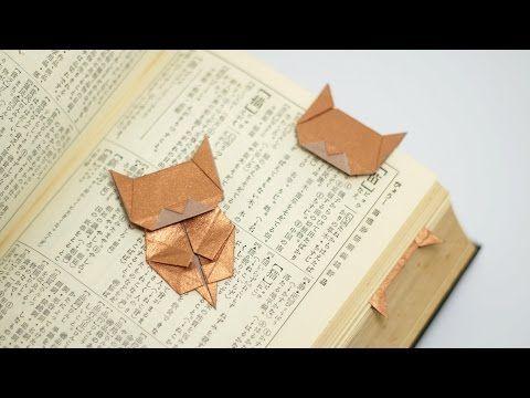 ちょっとハイレベルな折り紙でつくるネコのしおり | ペーパー系クラフトの作り方 | STUDIO PACOT 手作り小箱と雑貨たち