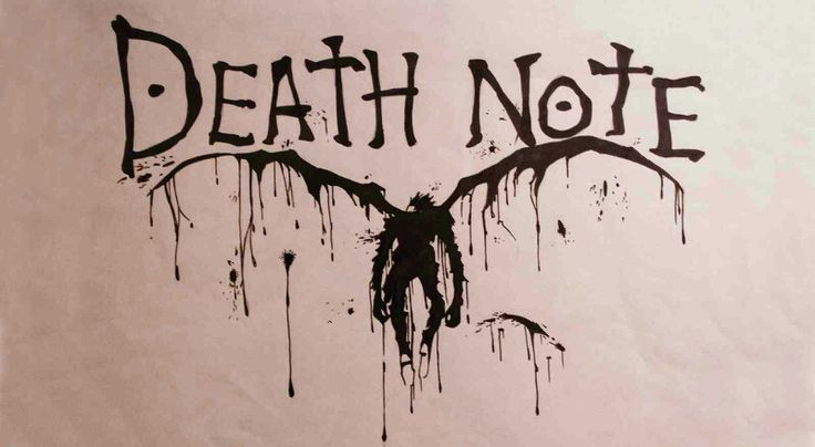 Deathnote. I want to put this on a folder or something. SOOOO cool.