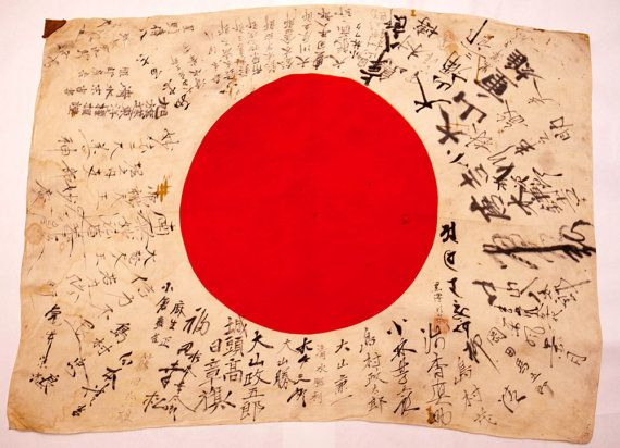 Original Rare WWII JAPANESE Rising Sun Soldiers FLAG. Ooak,