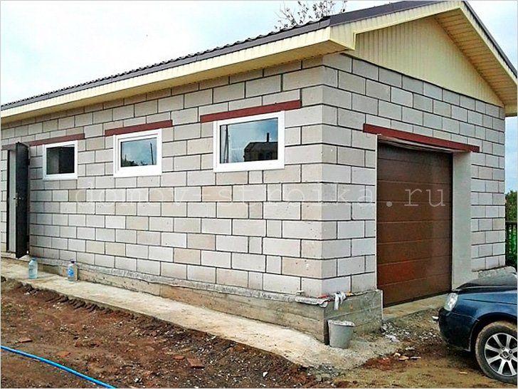 Как построить гараж.