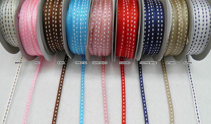 Κορδέλα Γκρο με ραφή 0.3 εκ διαθέσιμη σε διάφορα χρώματα.  Διαστάσεις 0.3 εκ X 23 M περίπου