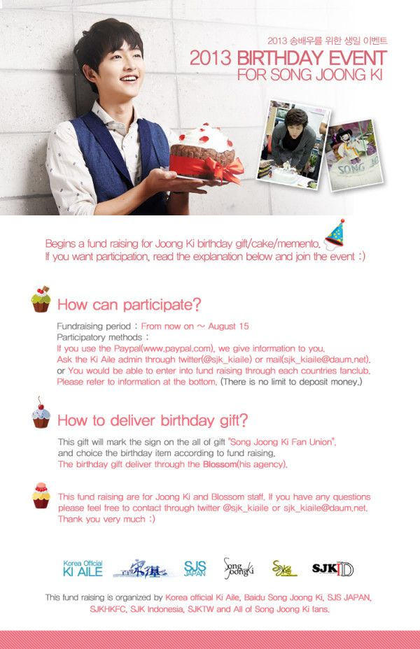 (International Joint Project) Fundraising - 2013 Birthday Event for Song Joong Ki
