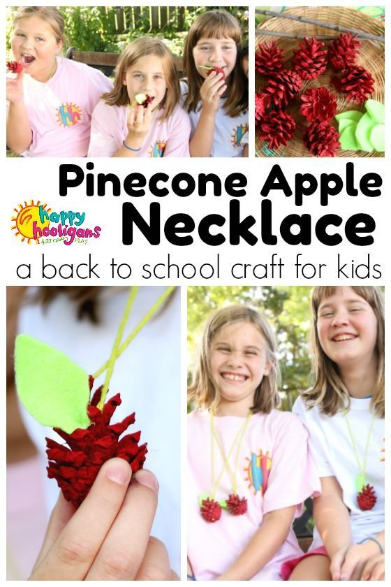 Pinecone Apple Necklace - Eeasy back to school craft for kids - Happy Hooligans
