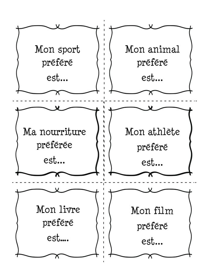 French writing prompt cards