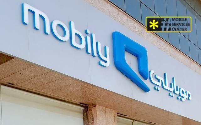 طريقة إرسال كول مي موبايلي Neon Signs Blog Posts Neon