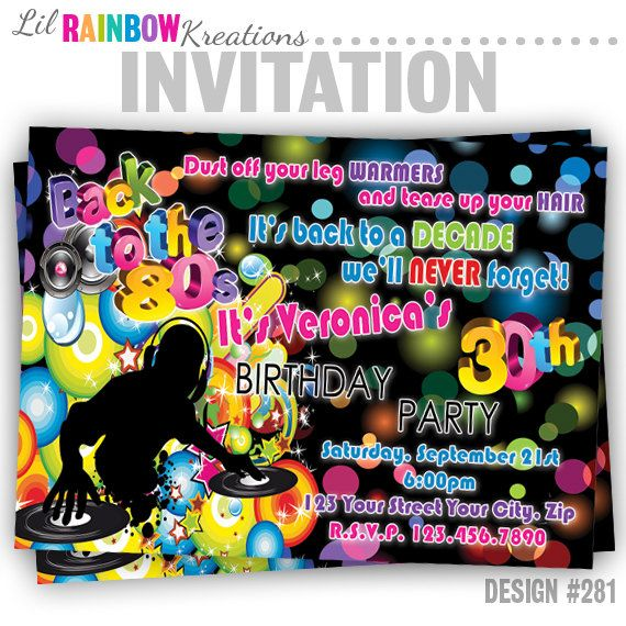 281: DIY  Back to The 80's 2 Party Invitation Or Thank