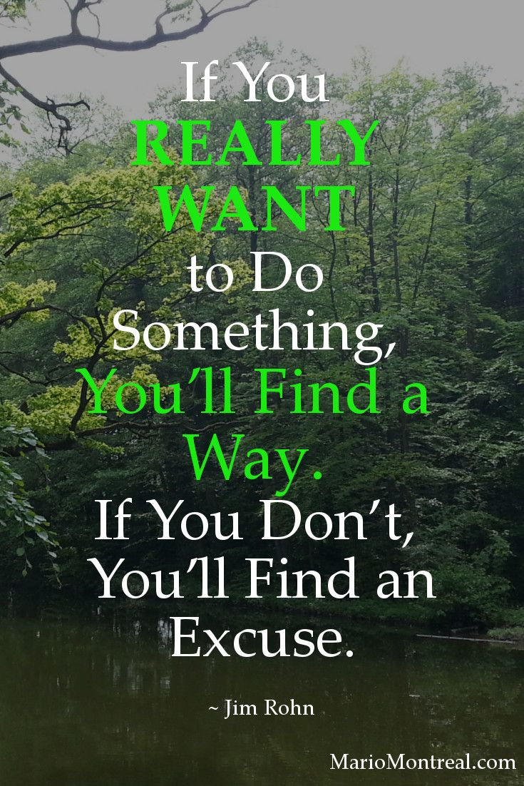 If you really want to do something, you'll find a way. If you don't, you'll find an excuse. ~ Jim Rohn #YourPositiveReinforcement