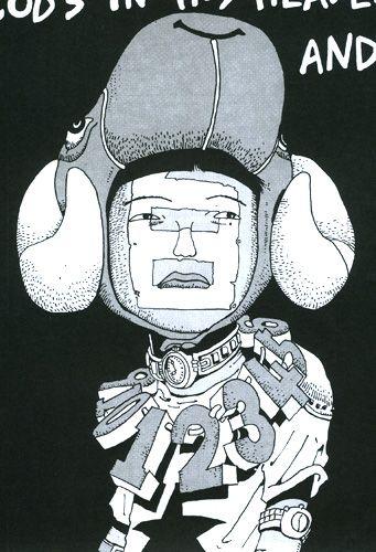 """Taiyou Matsunoto's """"Tekkon Kinkreet"""" -White"""