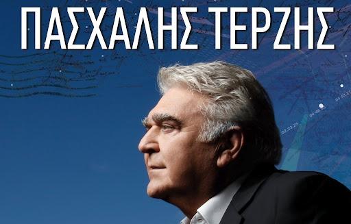 <3 <3 <3 Bestest Greek Singer EVER as far as I'm concerned... Paschalis Terzis