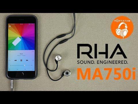 RHA MA750i   Обзор шикарных внутриканальных наушников - YouTube
