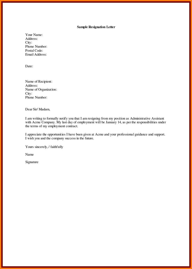how to write letter of resignation