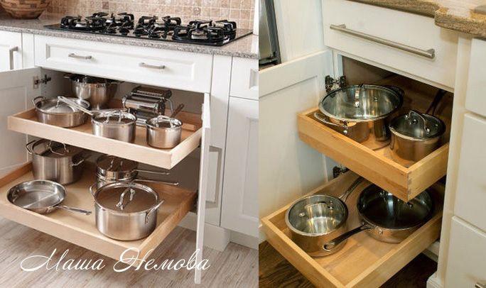Дом там, где сердце: Идеи для вдохновения - организация кухонных шкафов с кастрюлями, сковородками и формами для выпечки