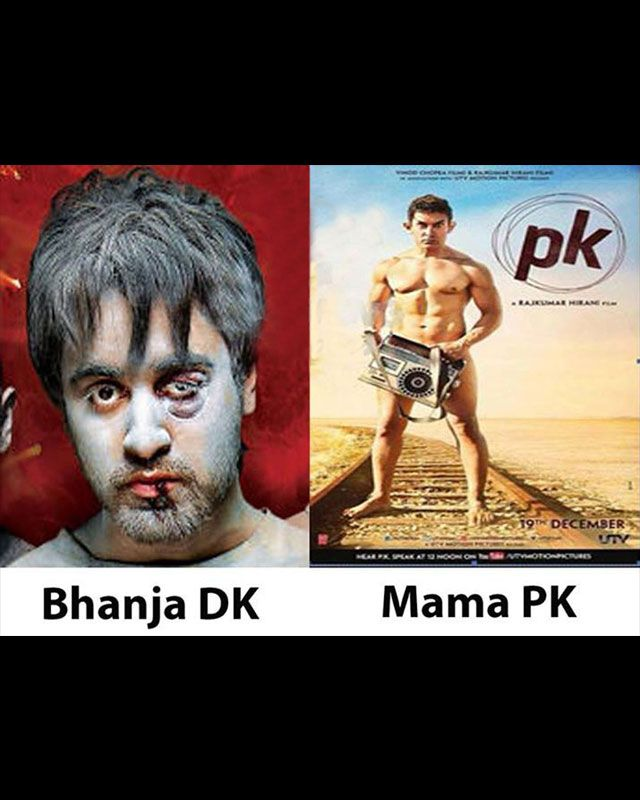 While nephew Imran Khan created a stir with his DK in Delhi Belly, uncle Aamir Khan created it, with his PK. Who is more entertaining?