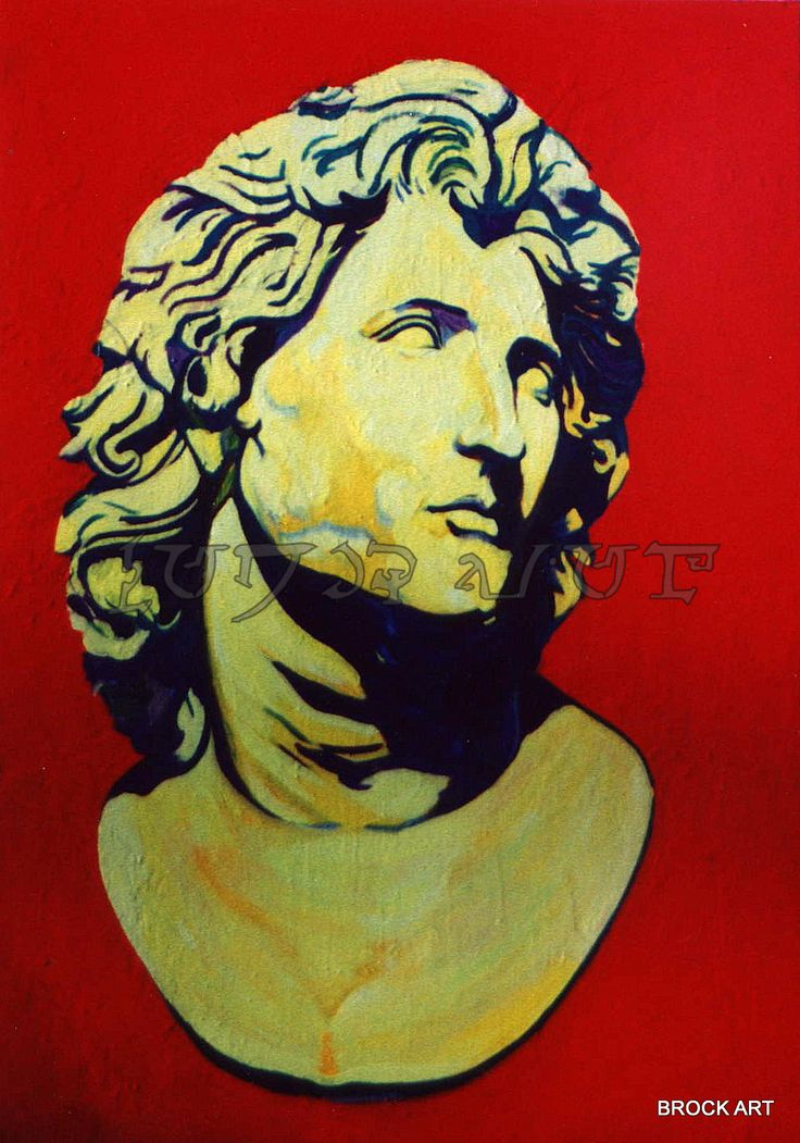 Alexander The Great  Alexander III of Macedon, commonly known as Alexander the Great, was a king of Macedon, a state in northern ancient Greece. Born in Pella in 356 BC, Alexander was tutored by Aristotle until the age of 16.  Born: BC 356, Pella  Died: June 323 BC, Babylon  Children: Alexander IV of Macedon, Heracles  Nicknames: Hegemon of the Hellenic League, King of Macedon, Lord of Asia, Pharaoh of Egypt, Shahanshah of Persia  Siblings: Philip III of Macedon, Cleopatra of Macedonia