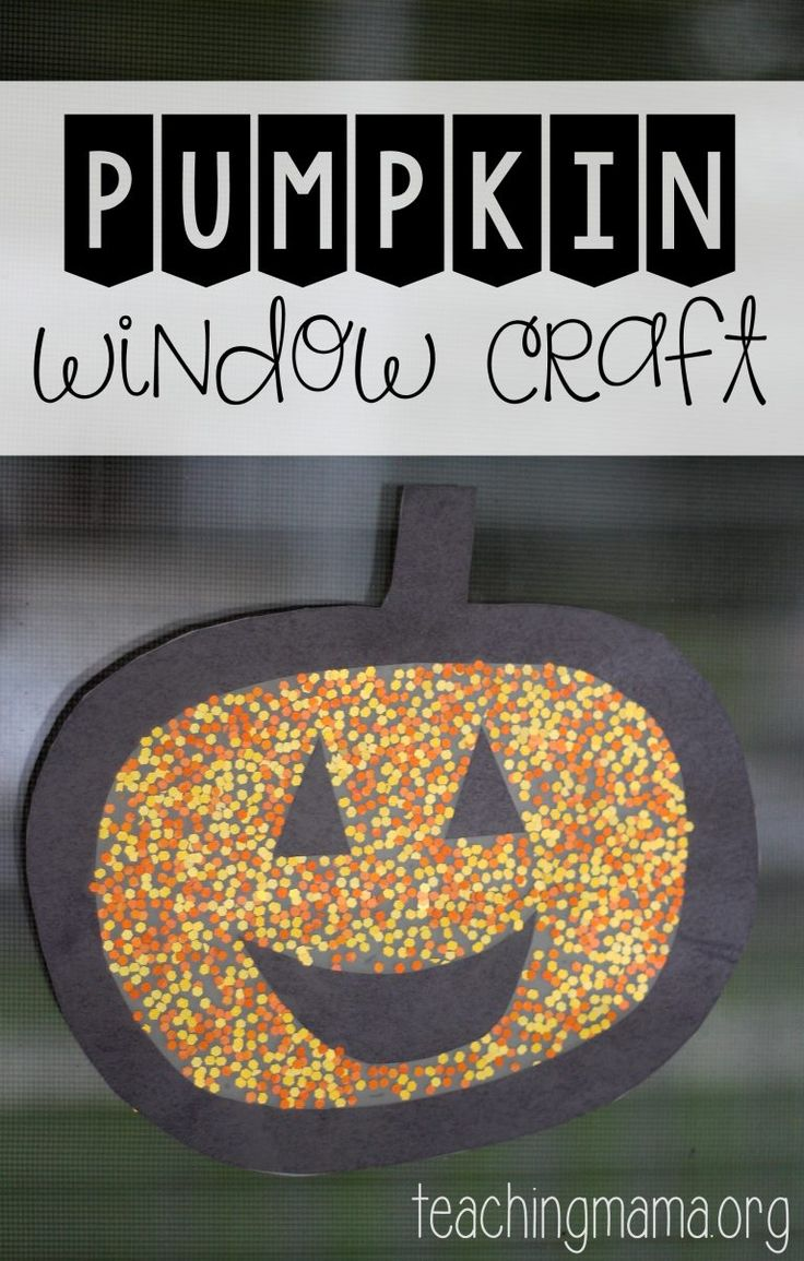 1443 best Pumpkins images on Pinterest | Male witch, Halloween prop ...