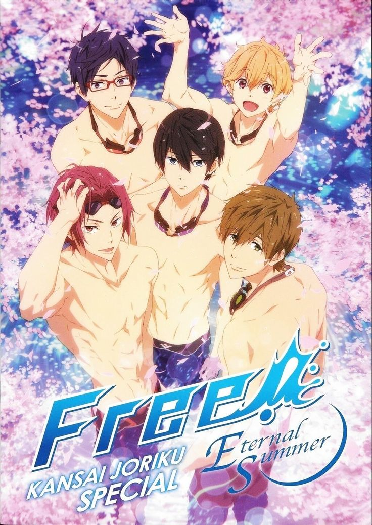FREE ETERNAL SUMMER STARTS TODAY ARE YOU READY FANGIRLS?? FREE! Eternal Summer Kansai Joriku Special Phamplet Cover