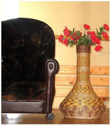 Мастер-класс Плетение Напольная ваза из газетных трубочек Трубочки бумажные фото 8