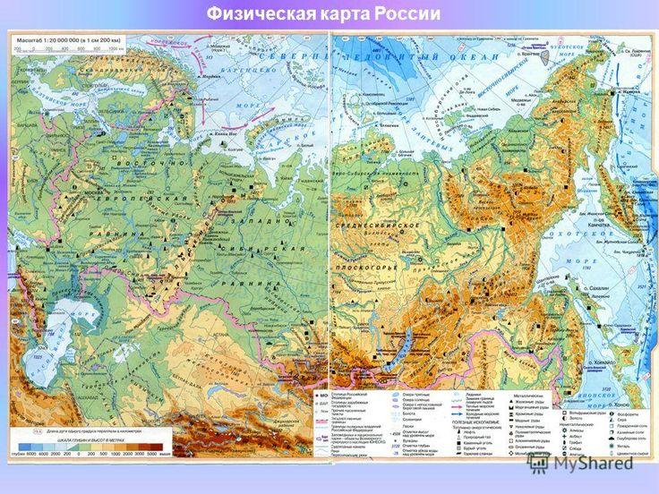 Ozera Rossii Na Atlase 8 With Images Vintage World Maps World