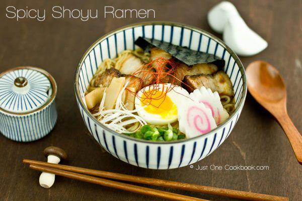 Check Out Spicy Shoyu Ramen It 39 S So Easy To Make Pork