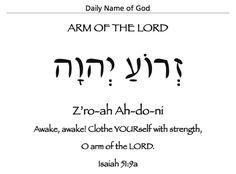 ISAIAH 51:9