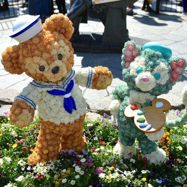 Flower Duffy and Gelatoni love you!