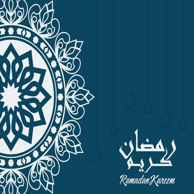 تهنئة رمضان 2021 بطاقات معايدة بمناسبة شهر رمضان Ramadan Kareem Greeting Card Template Ramadan