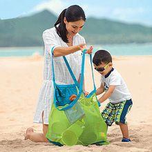 Открытый детский пляж игрушки дноуглубительные инструменты быстро сумка для хранения мусора мешок хранения одежды организатор(China (Mainland))
