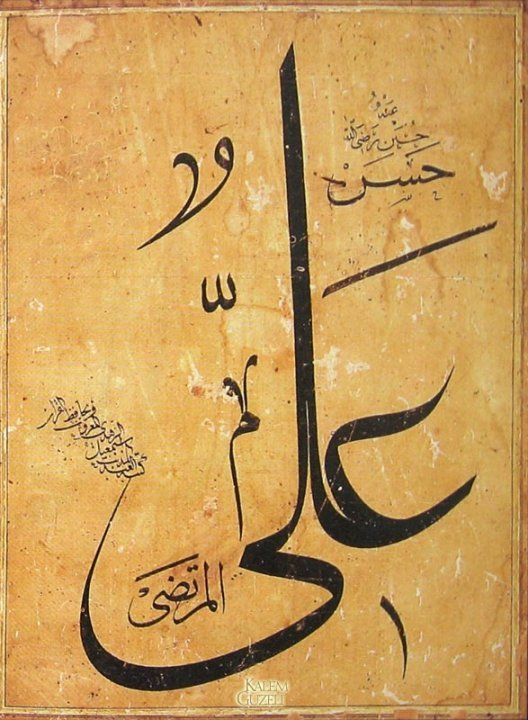 """bu-hashem:  """"O' Allah, I haven't worshipped you because of lusting of heaven or fearing of hell. I've worshipped you because you deserve to be worshipped."""" - Amir Al-Mumineen Ali ibn Abi Talib (as)"""