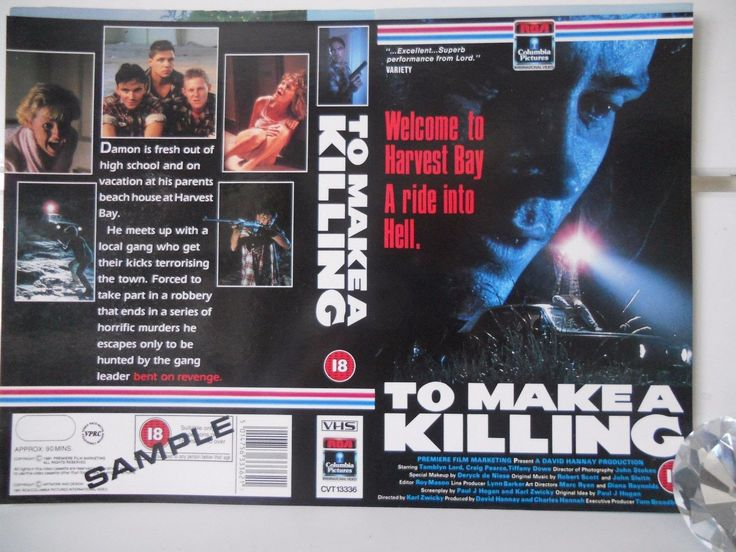 TO MAKE A KILLING (VICIOUS!, 1988), PAL VHS, RCA COLUMBIA PICTURES VIDEO, SONY PICTURES HOME ENTERTAINMENT/SVS (1991), what is the E.U., Romania E.U., Euroopan matkat, Euroopan unioni, wanderlust, autot, Volvo Cars, Volvo 460, Volvo 480, Volvo 780, Volvo C70, Volvo 850, Volvo XC90, The Sims 2, Simlish, VoVillia, feminism movement, hippie beauty routine, grunge street style, indie hipster fashion, inspiration, boyish girl, uusi aalto, #Gamergate, sidereal astrology, Pisces, Scorpio and…