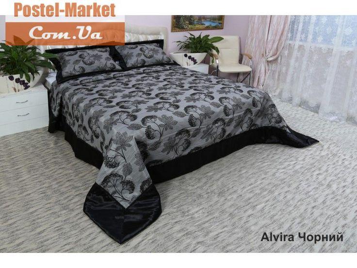 Покрывало Arya 265X265 Alvira черное. Купить в Украине (Постель Маркет, Киев)