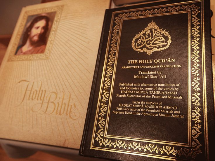 An analysis into whether the Quran is more violent than the Bible found killing and destruction occur more frequently in the Christian texts than the Islamic.  Investigating whether the Quran really is more violent than its Judeo-Christian counterparts,software engineer Tom Anderson processed the text of the Holy books to find which contained the most violence.