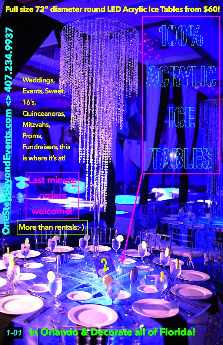 Acrylic ice led light up tables are only available here