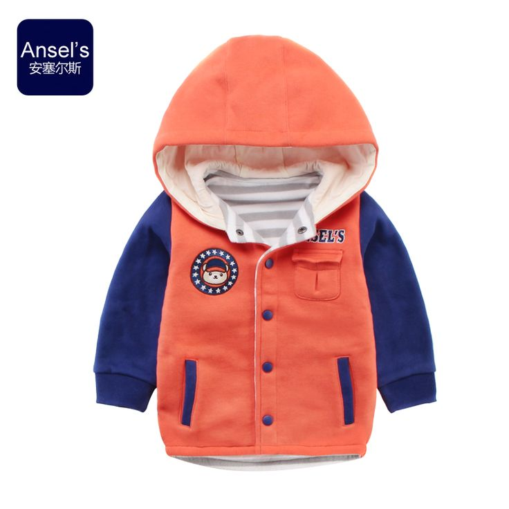 Adorable boys bomber jacket- BuyWithAgents