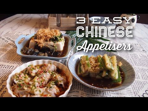 YouTube 3 SUPER EASY Chinese Appetizer Recipes