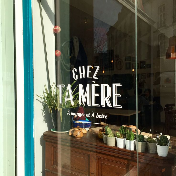 CHEZ TA MÈRE (4 rue des 2 ponts, Nantes)