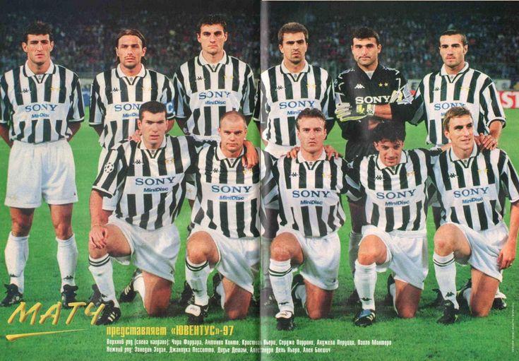 Juventus 1997 - UEFA Champions League