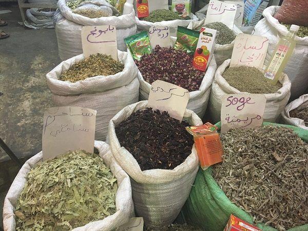 اعشاب طبيعية تقوي جهازك المناعي ضد كورونا Royaliste Fidel Treatment Plants Decorative Wicker Basket