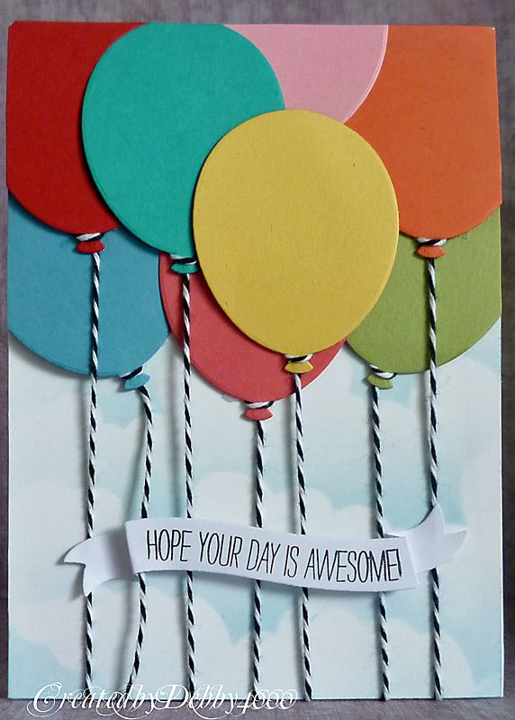 сразу шарики из бумаги открытки такого