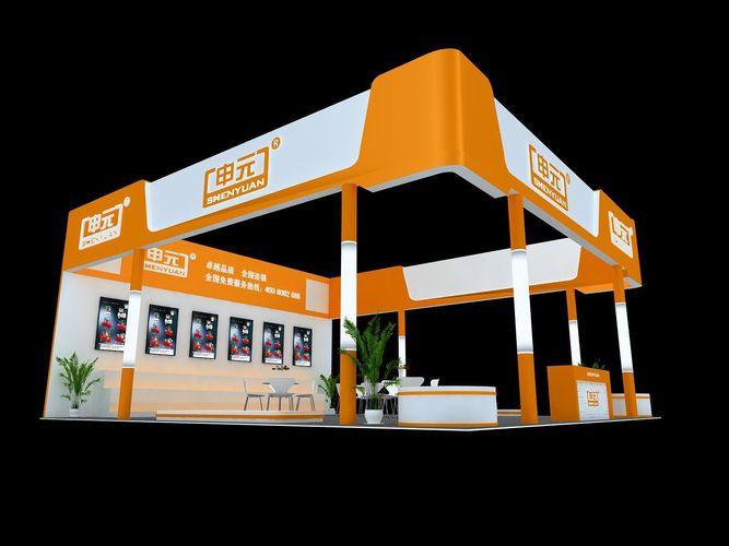 Exhibition Booth Animation : Custom exhibit booth animation youtube