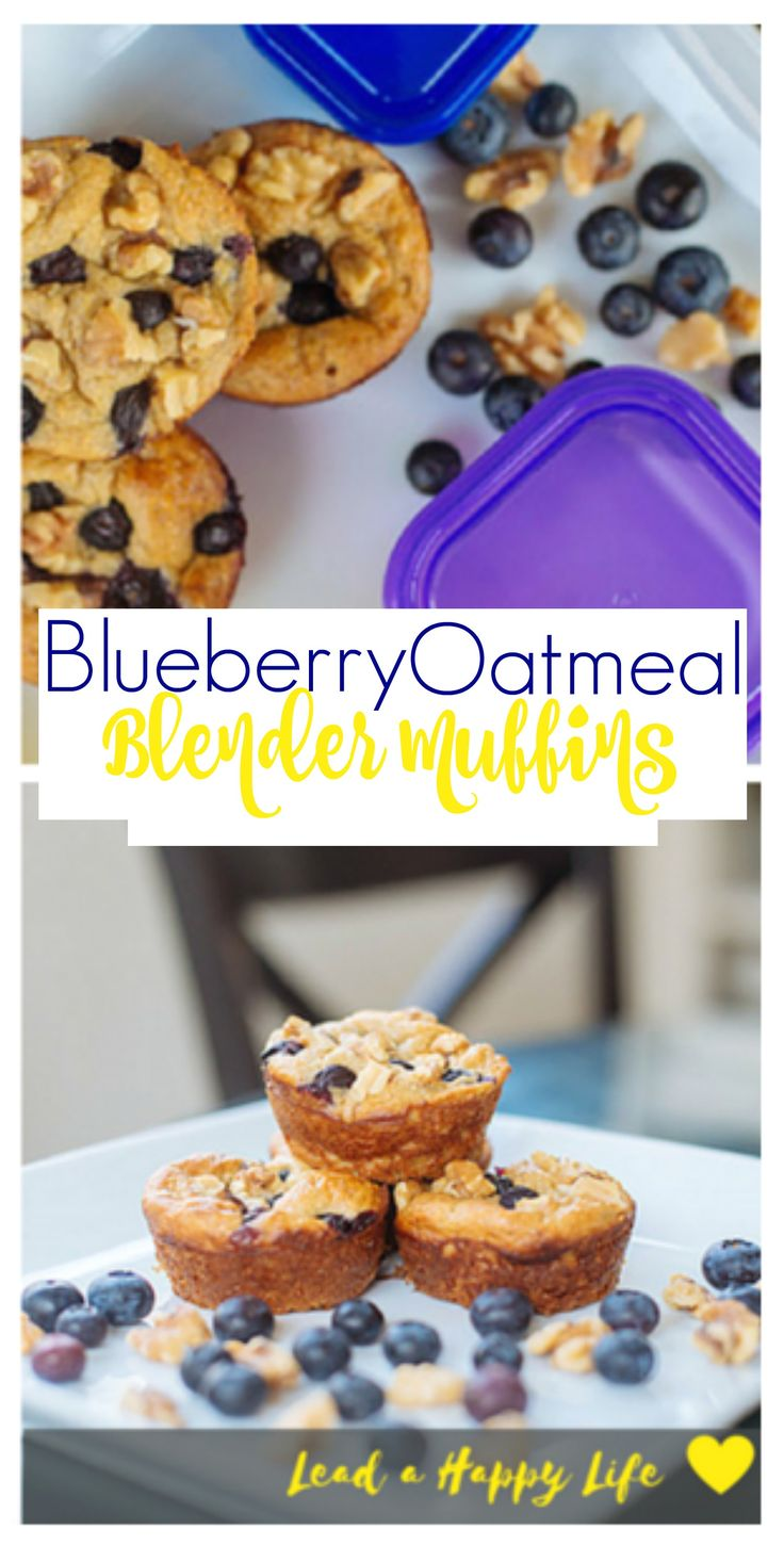 21 Day Fix Blueberry Oatmeal Blender Muffins #21dayfixrecipes #21dayfix #21dfx…