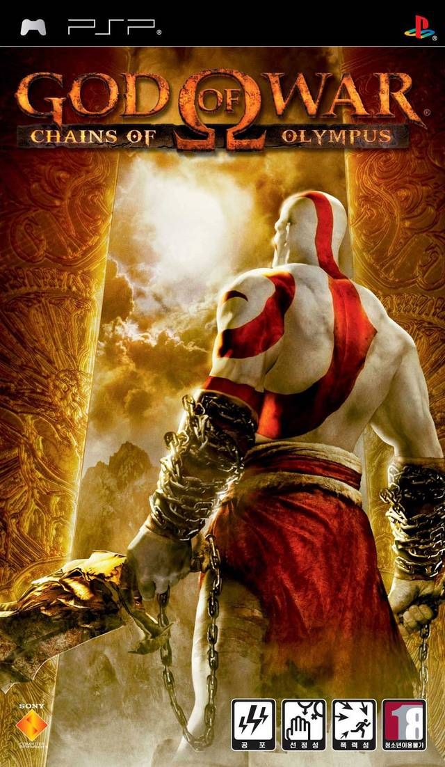 God Of War Chains Of Olympus Psp In 2020 Playstation