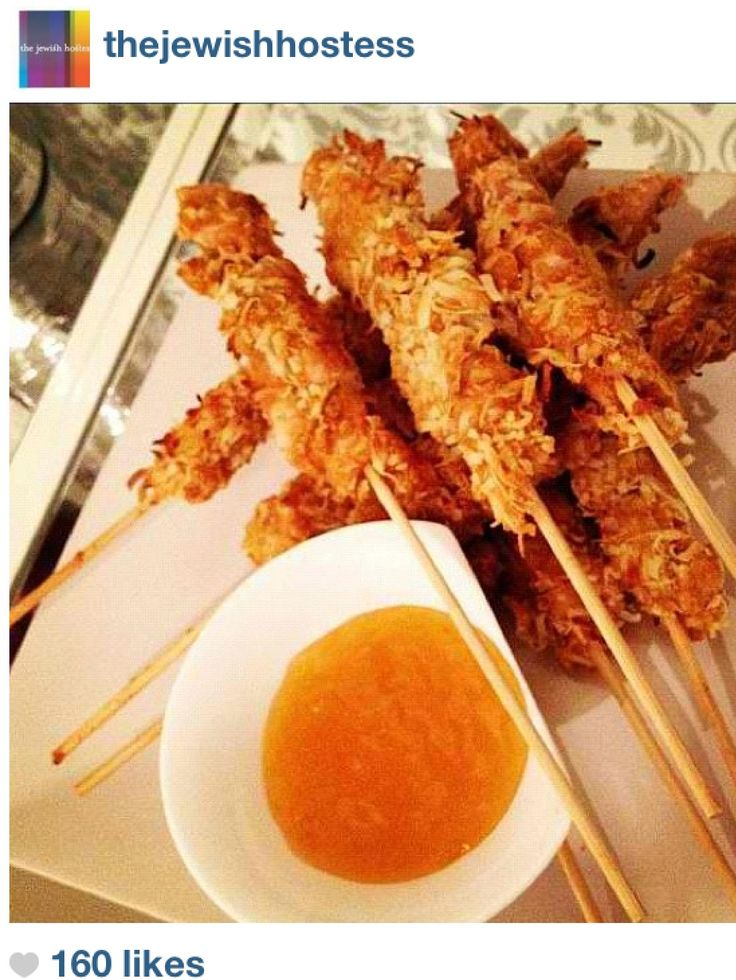 Coconut Chicken Skewers with Dipping Sauce | Kosher Recipes and Jewish Table Settings LOVE THESE - so YUMMY!