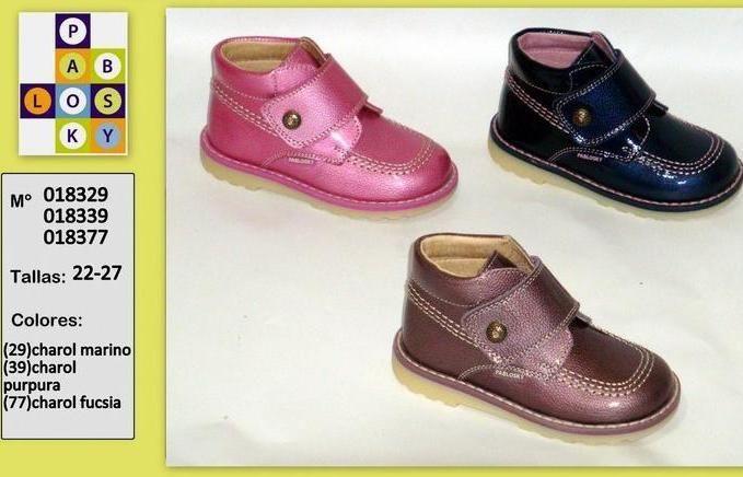 Pablosky детская обувь в украине