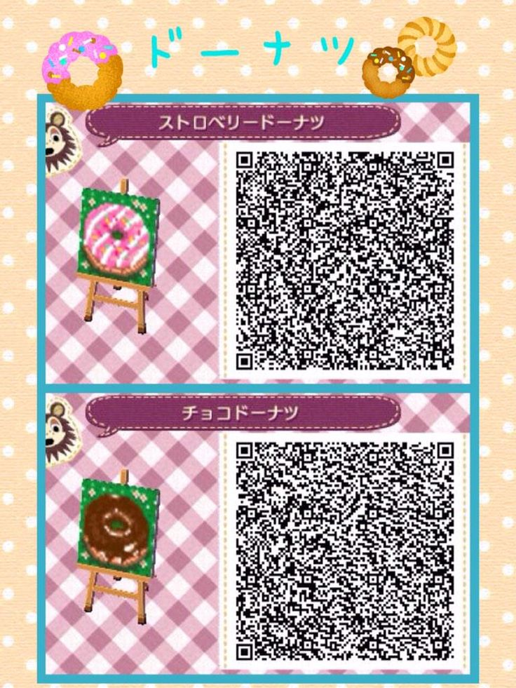 Donut flag design animal crossing new leaf qr for Carrelage kitsch animal crossing new leaf