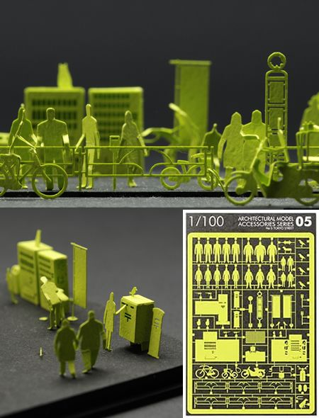 Architectural Paper Models by Naoki Terada - Materialicious