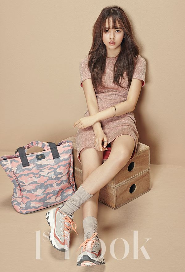 Kim So Hyun and Block B - 1st Look Magazine Vol.84
